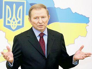 Кучма хочет вернуть президентское кресло