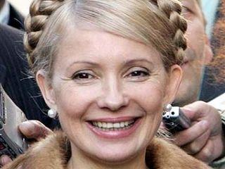 Юлия Тимошенко, Юля Тимошенко