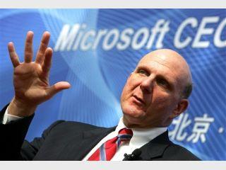 Генеральный директор Microsoft посетит Украину
