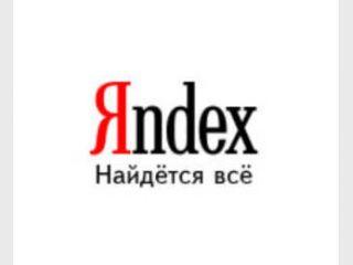 Яндекс оценили в $5 млрд