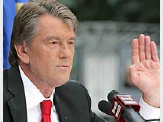 Ющенко пойдет на второй срок?