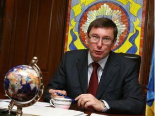 Луценко: Уголовное дело в отношении Аделаджи не связано с его дискриминацией по расовому либо по религиозному признаку