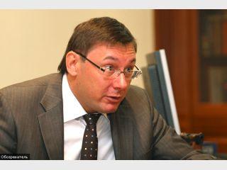 Луценко пригрозил Аделадже суровыми мерами