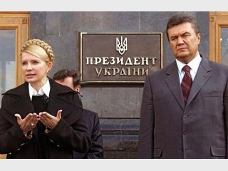 compromat.ua/images/2011_01_06/1294271632.86.jpg