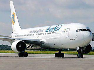 Зарплатная забастовка пилотов в аэропорту