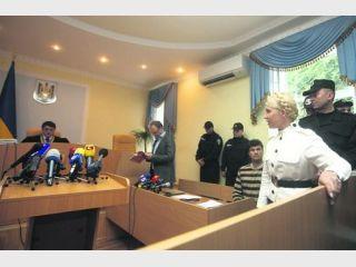 Тимошенко могут обвинить в убийствах, отследив деньги киллеров