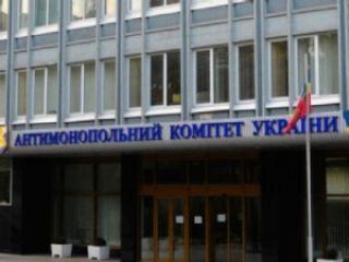 Антимонопольщики требуют прозрачной фармацевтики в Украине