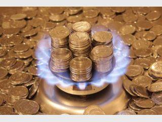 Ярославская область накопила многомиллионные долги за газ.