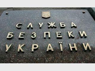 СБУ допросила соратника Лазаренко в США