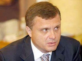 Левочкин Сергей