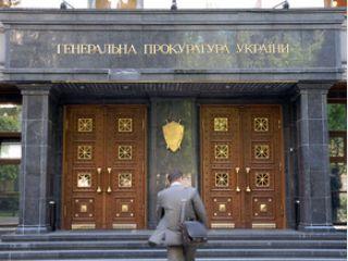 Генпрокуратура рассмотрит заявление Забзалюка, если он обратится