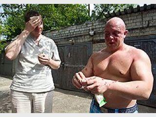 Украинский журналист компромат гомосексуал